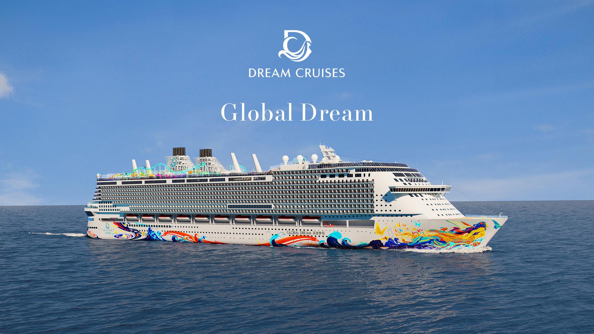 Global Dream Hull Art Rendition.jpg